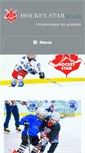 Mobile Preview of hockey-star.ru